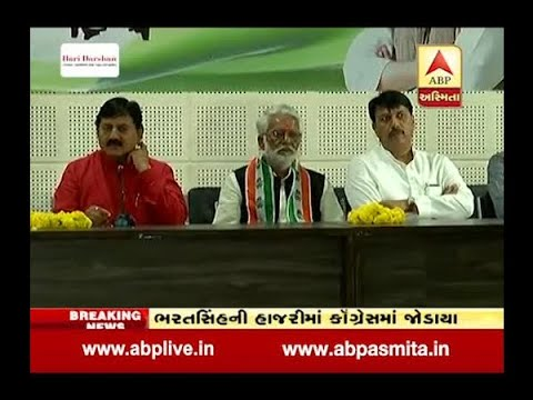 BJP Ex Mla Upendra Sinh Gohil Join Congress