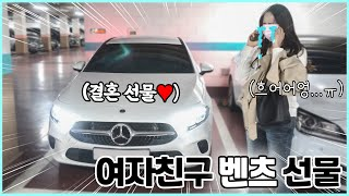 SURPRISING MY GIRLFRIEND WITH HER DREAM CAR FOR OUR WEDDING *Very Emotional / Eng Sub*