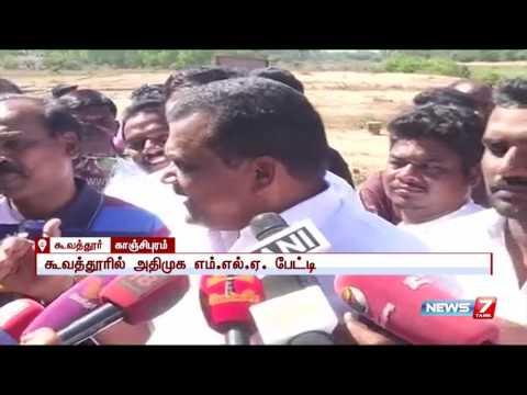 Periyakulam MLA Kathirkamam speech at Koovathur | News7 Tamil