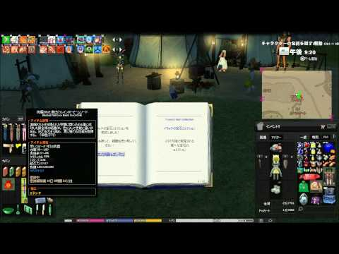 Mabinogi - Musical Knowledge Rank 2 Training