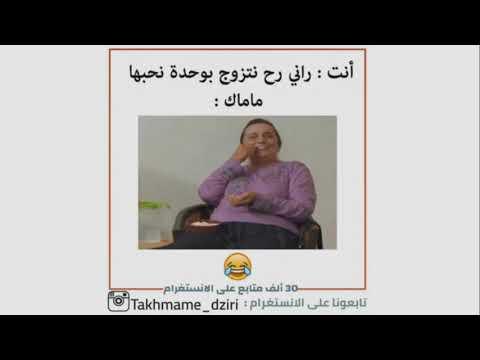 حكايات ضحك أروح تضحك 3 from YouTube · Duration:  5 minutes 10 seconds