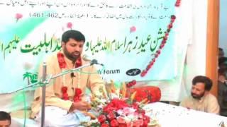 Jashan-e-Eid-e-Zehra S.A 2010 Org By GIYF (Hasnain Abbas 1)