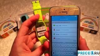 Полный обзор детских часов с GPS трекером Smart Baby Watch Q50(Ссылка на каталог с часами Q50: http://gmoll.ru/catalog/detskie_chasy_s_telefonom_i_gps_trekerom/ ВАЖНАЯ ИНФОРМАЦИЯ!!!! Сброс всех настроек..., 2016-01-14T08:04:32.000Z)