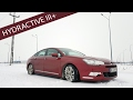 Citroen C5 Hydractive III+ suspension demonstration.