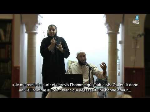 Malik Ibn Dinar  (rahimahu llah)   Nader Abou Anas (LSF)