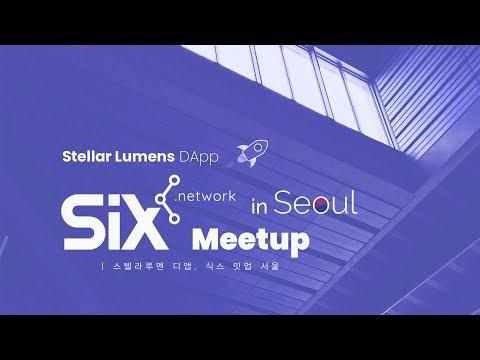[Coin Marketing 코인마케팅]  SIX Network Meetup in Seoul