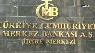 الاقتصاد التركي إلى أين بعد فوز أردوغان ؟!