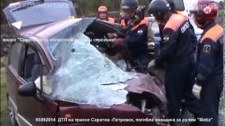 Погибла женщина за рулем Дэу «Матиз», лобовое столкновение, видео с регистратора!