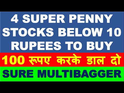Best Penny Stocks 2020 below 10 rs | Best Penny Shares To Buy now | top multibagger penny stock
