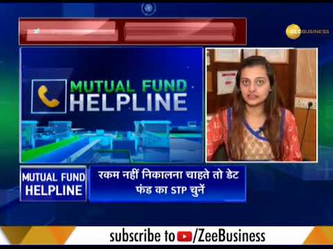 Mutual Fund Helpline: Things to keep in mind before investing in Mutual Funds