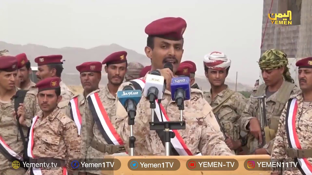Photo of حماة الوطن   09/08/2019