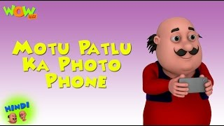 Motu Patlu Ka Photo Phone - Motu Patlu in Hindi WITH ENGLISH, SPANISH & FRENCH SUBTITLES