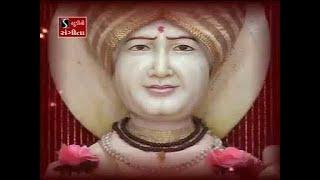 Hemant Chauhan - Jalaram Bapa Ni Dhun