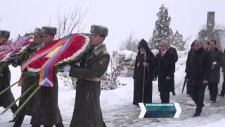 Այցելություն «Եռաբլուր»՝ ՀՀ զինված ուժերի կազմավորման 25 ամյակի առթիվ