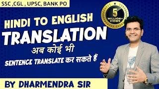 Writing Skill & Translation (Hindi to English) Part 1 by Dharmendra Sir