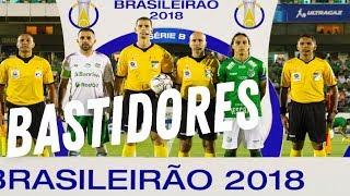 BASTIDORES | Guarani 1 x 0 Juventude
