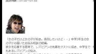 【TBSラジオ】全国こども電話相談室・リアル!東小雪さん出演1一部)