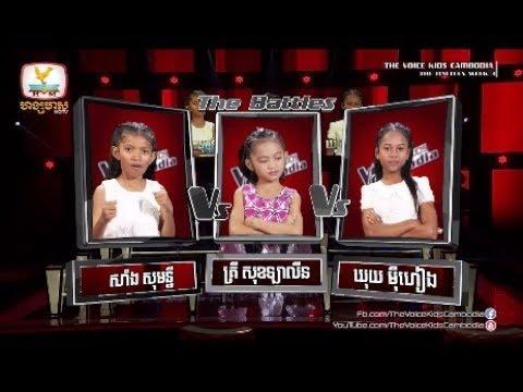 សុមន្នី VS ឡាលីន VS ម៉ីហៀង - សង្សារលេងៗ (The Battles Week 3 | The Voice Kids Cambodia 2017)