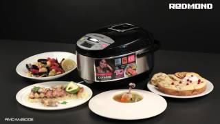 redmond rmc m4500e ok amalı pişirici multicooker