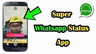 கலக்கலா Whatsapp Status வைக்க ஆசையா? அப்போ இதை பாருங்க | Best app for Whatsapp status and Reactions