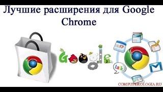 система опера заработок в интернете