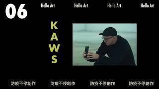 Hello Art x Taipei Fine Arts Museum