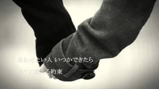 オルリコ ひぐらしの坂 song by 新二郎 写真編集:nobu