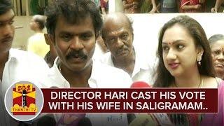 Director Hari cast his Vote along with his Wife at Saligramam | ThanthI Tv