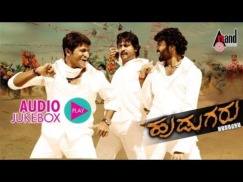 Hudugru | Full Songs JukeBox | Puneeth Rajkumar, Radhika Pandith | V. Harikrishna Musical