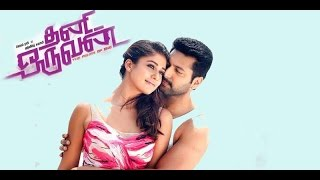 Movie Special Slam | Jayam Ravi, Nayanthara | Thani Oruvan | Candid To Camera