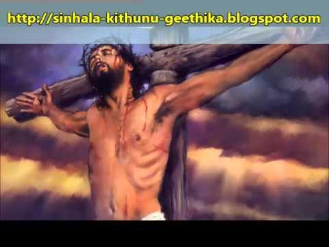 Free download kithunu geethika