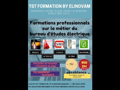 formations professionnels sur le m tier du bureau d 39 tudes lectrique youtube. Black Bedroom Furniture Sets. Home Design Ideas