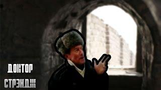 Доктор Стрэндж - Русская Версия (Трейлер 2016)