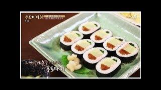 '생활의 달인' 부산 일본식 김밥의 달인 조승길 부산 남포동 '삼송초밥' 100…
