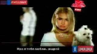 Russian rap Timati