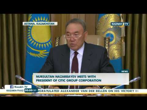 Nursultan Nazarbayev meets with President of CITIC group corporation - Kazakh TV