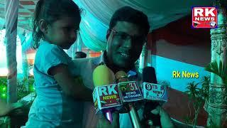 Rk News. Ganesh Festival at Lal Darwaza Unique Program Mr Akash With Friends