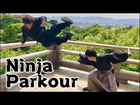 【Ninja】Kyoto Parkour