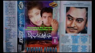 ja-mujhe-na-ab-yad-aa-jhankar-kishore-kumar