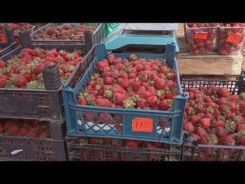 #Анапа 2 июня Восточный рынок и Привоз. Цены. Где лучше брать КЛУБНИКУ?