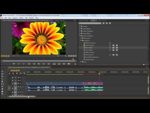 Как легко сделать фильм из ваших ВИДЕО и ФОТО в Adobe Premiere Pro СС!