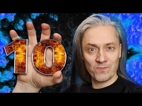 10 фильмов про РОК и МЕТАЛ   Рок звезда   Tenacious D   Рок в кино