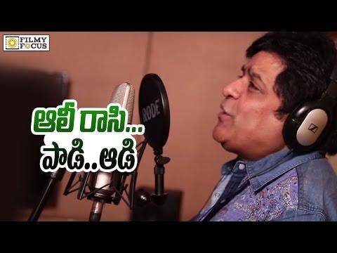 Comedian Ali Turned Singer For Padesave Movie - Filmy Focus