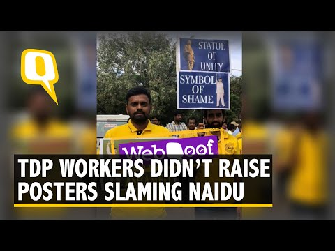 WebQoof: Photo of TDP Workers With Anti-Naidu Posters was Morphed | The Quint