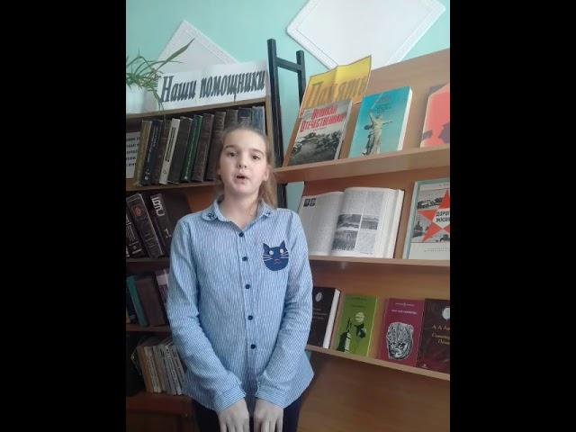 Изображение предпросмотра прочтения – ЕкатеринаЗайцева читает произведение «ДЕТИ» Е.А.Вечтомовой