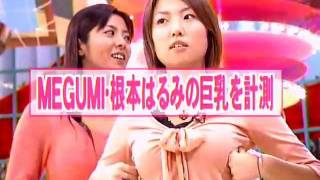 Harumi Nemoto, MEGUMI, Eiko Koike & Bob Sapp !