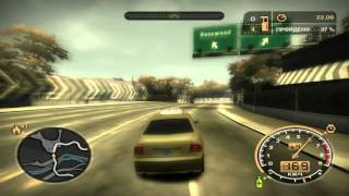 NEED FOR SPEED Most Wanted (ПОГОНЯ) - 43 СЕРИЯ