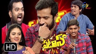 Patas| 8th November 2018 | Full Episode 917 | ETV Plus