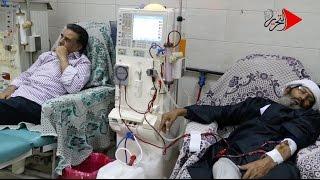 فيديو| مستشفى الحسين تعلن بشرى سارة لمرضى الفشل الكلوى