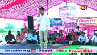 Funny Comedy | ओ रामफल । 10000 Diye Pendo Koni Chhute | New Haryanvi Chutkala | NDJ Music